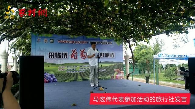 陕西省旅游协会旅行社分会副会长、中国康辉西安国际旅行社有限公司副
