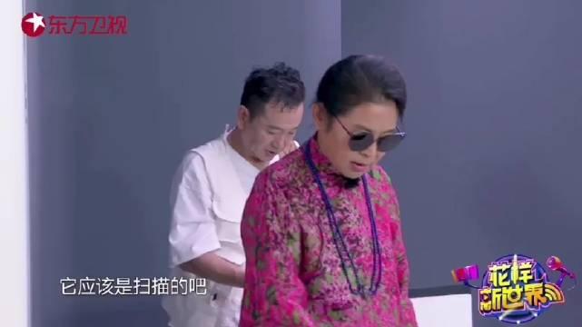 办理酒店入住使@倪萍 一脸懵,身份证放到哪里怎么扫描毫无头绪