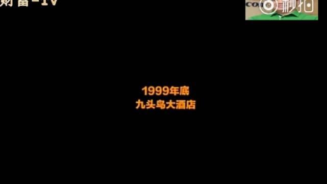 又是一年双十一,京东会有怎样的业绩?时世造英雄