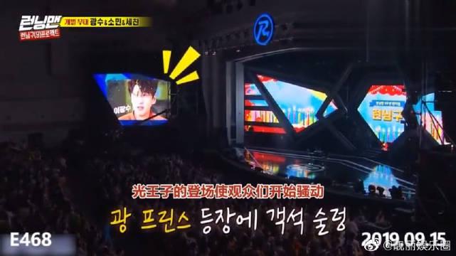 李光洙作为老幺中的主唱出场,光洙和素敏的母亲第一次出镜