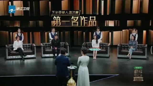 关晓彤第一期个人排名第三,郭晓东遗憾淘汰