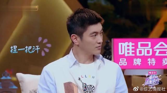姜山选老婆标准与杜江分歧,怕是这话李娜听了会伤心吧!