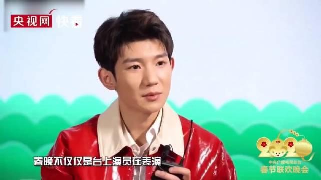王源采访cut~源:参加了五次春晚之后