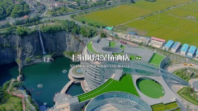 无人机航拍上海世贸深坑酒店,疫情过后好想去打卡啊...