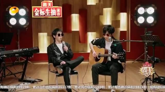 《歌手》华晨宇左立《荒野魂斗罗》live
