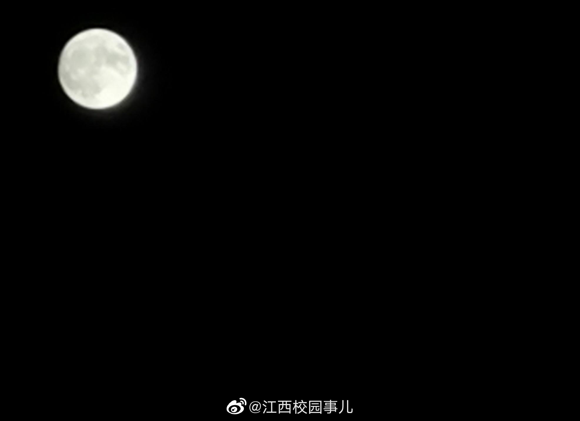 十五的月亮十六圆此刻你最想和谁一同赏月? 不限爱豆!
