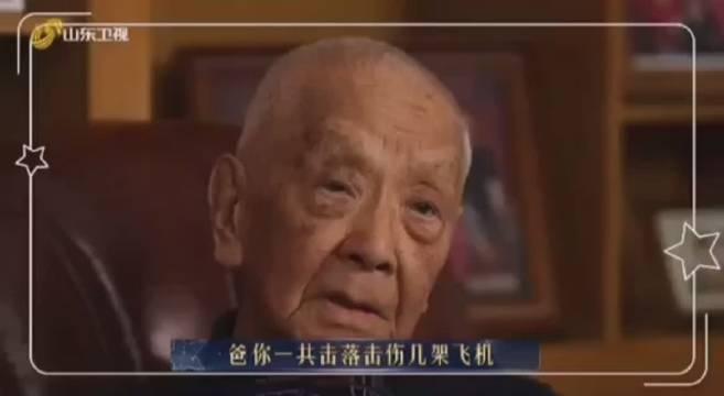 """抗美援朝一级战斗英雄王海对时任美国空军司令说""""你再来打我们"""
