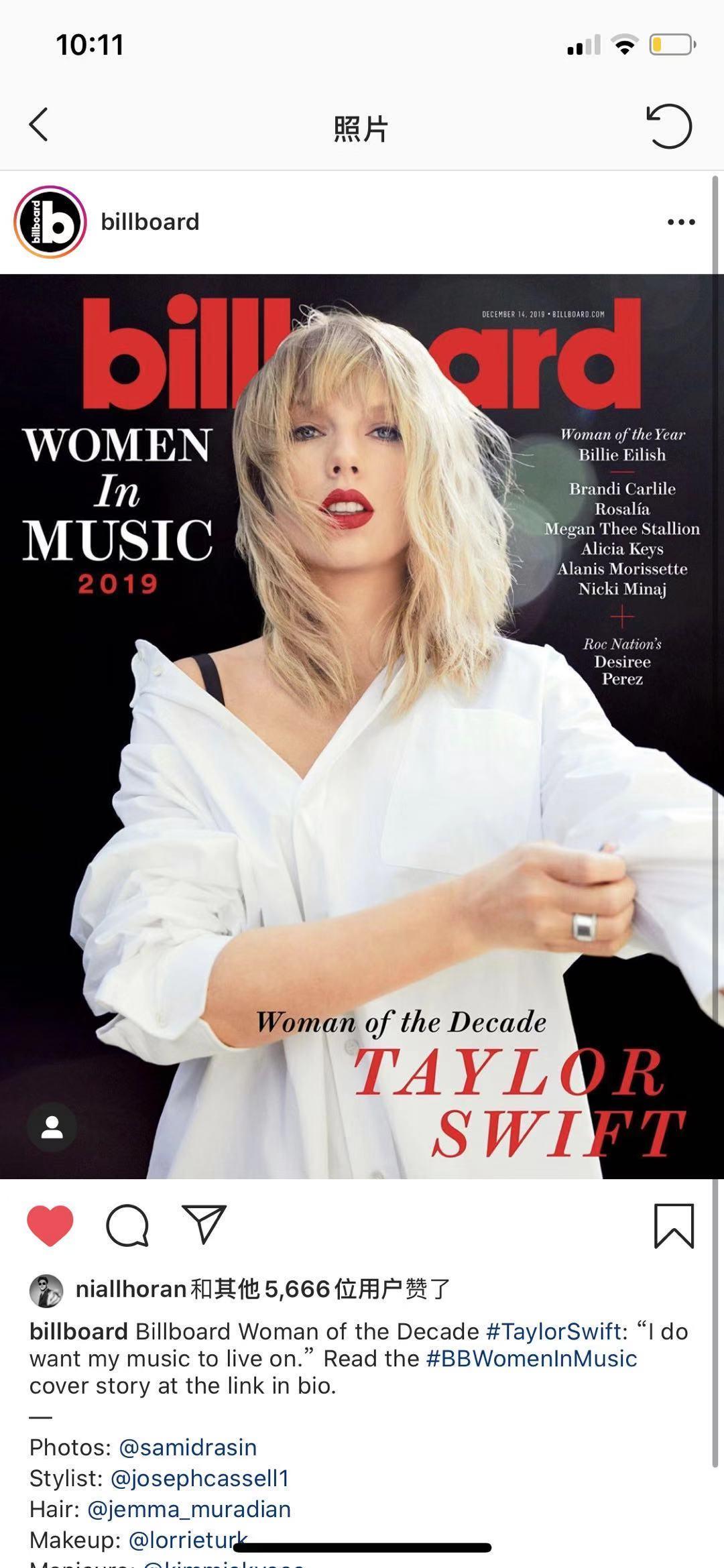 """霉霉Taylor Swift以""""十年女性艺人""""成就的身份登上2019年度Billboar"""