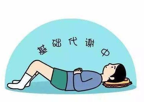 减肥没有捷径,这方法不必饿肚子,让你躺着瘦