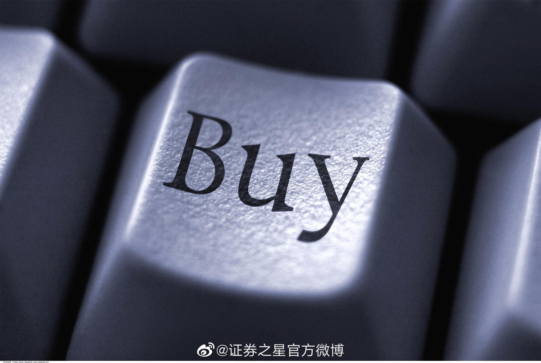 【巴菲特寻找2020中国投资机会 通过伯克希尔哈撒韦第三季度现金储备