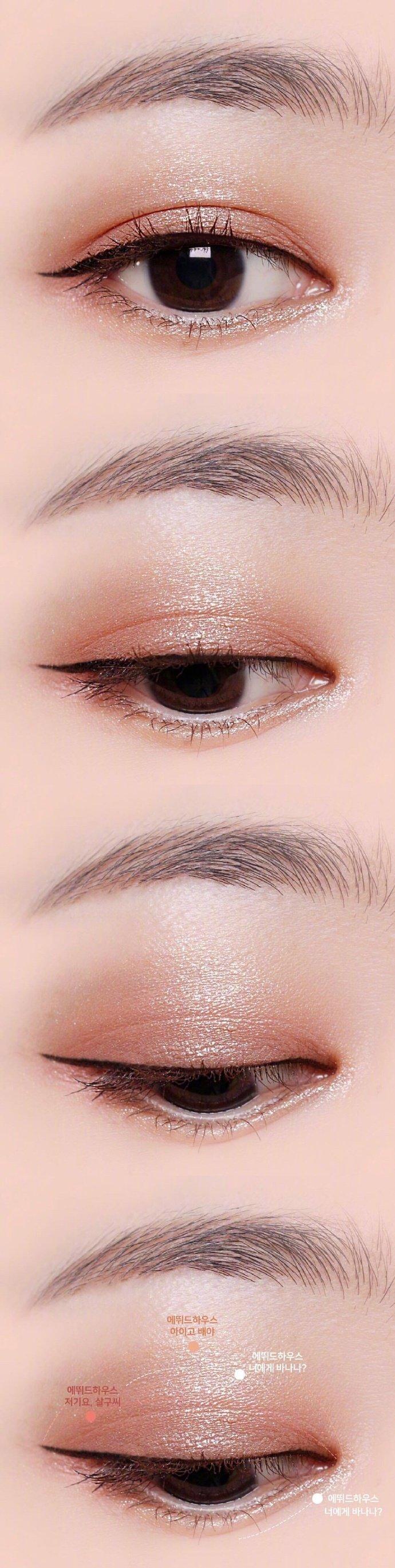 韩国欧尼教你如何画出干净的日常眼妆