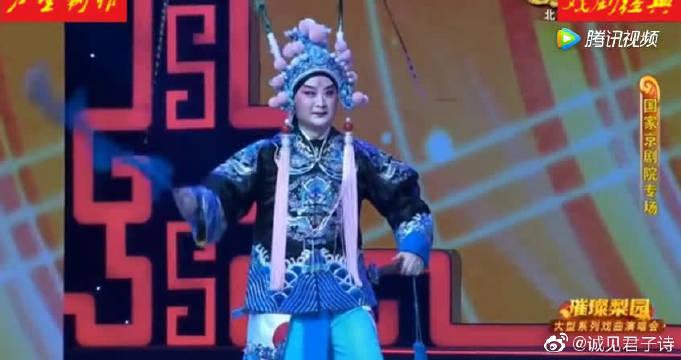 京剧 《四郎探母》,江其虎,帐中领了父帅命 北京京剧院