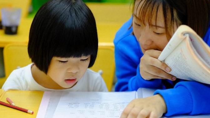 上海市教委:普惠性民办幼儿园每年4季度认定一次 有效期3年