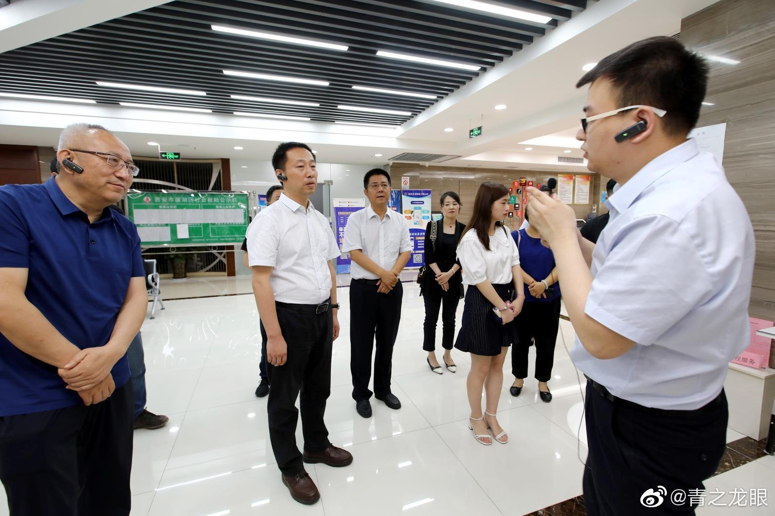西安市行政审批局组织政务服务改革体验官开展体验式调研