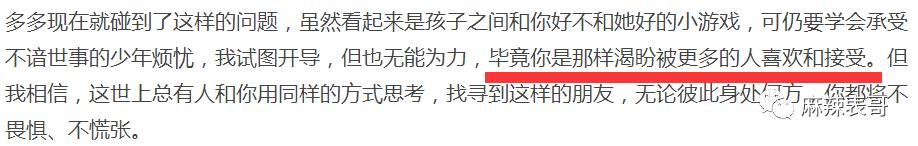 换个发色就上热搜,黄磊女儿成热搜专业户,他的教育值得推崇吗?