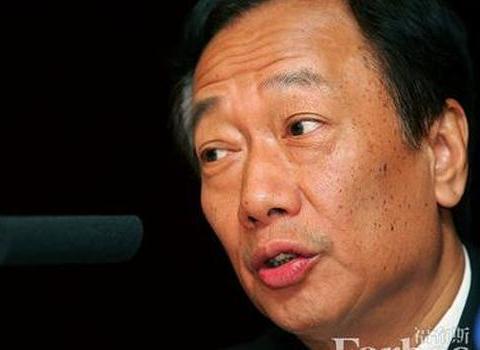 福布斯发布中国台湾富豪榜
