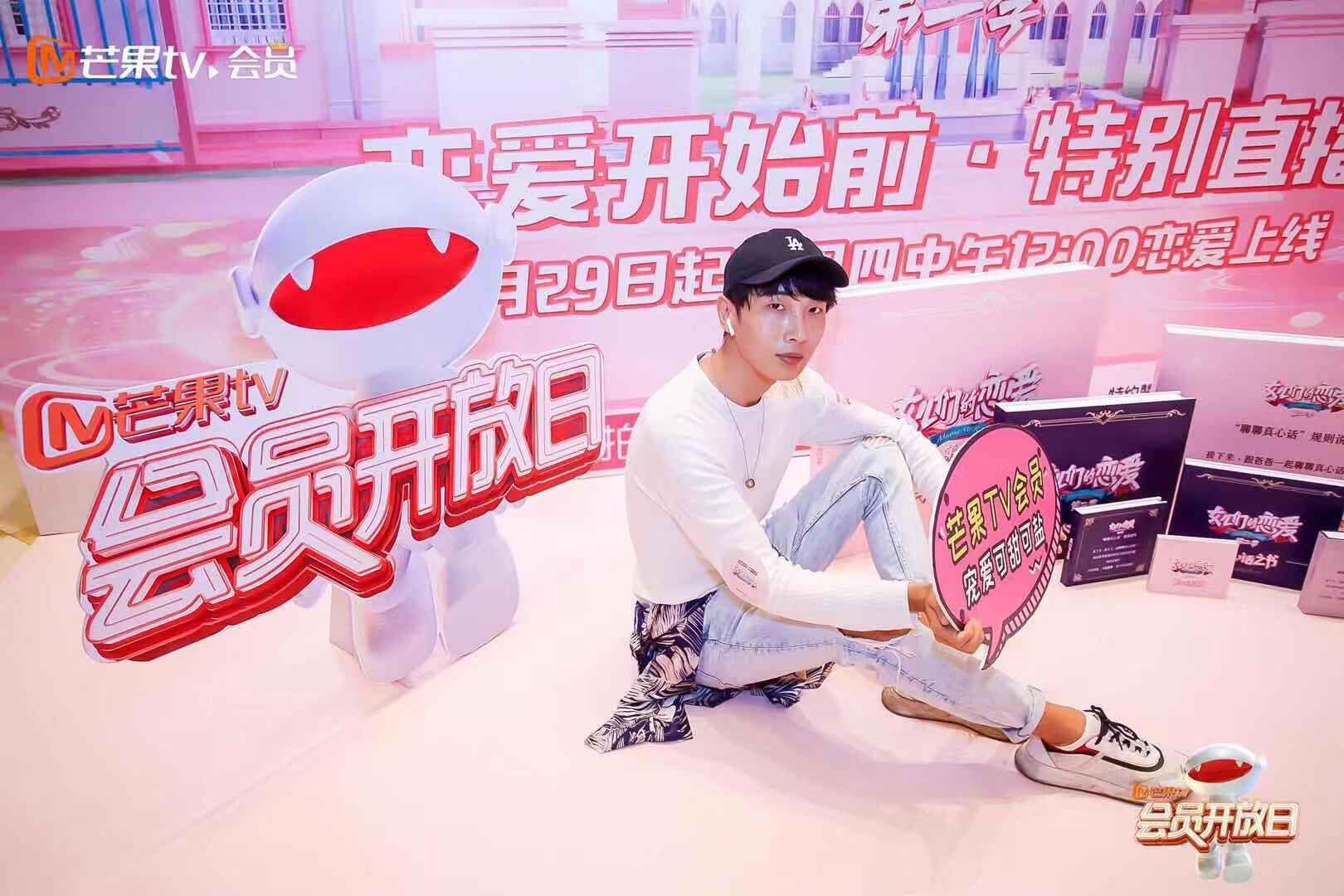郑爽、张恒、徐璐、张铭恩出席 第二季上海发布会