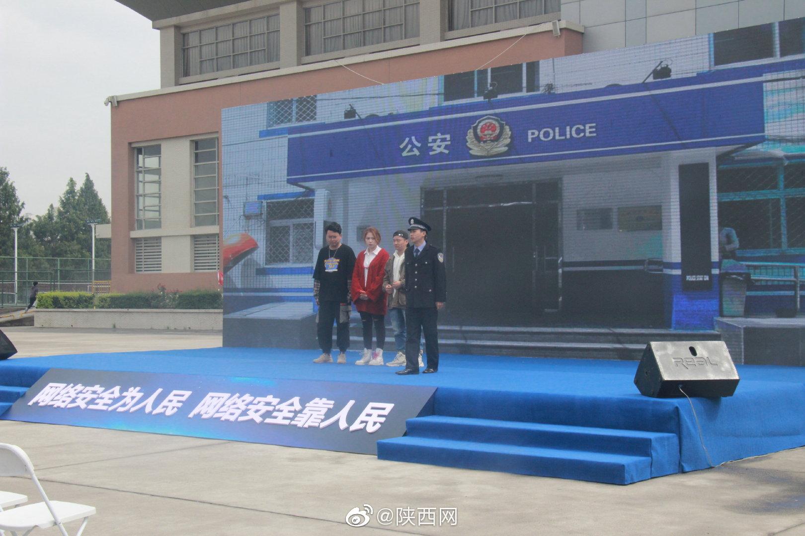 走,到长安国际大学城去看网络安全巡展