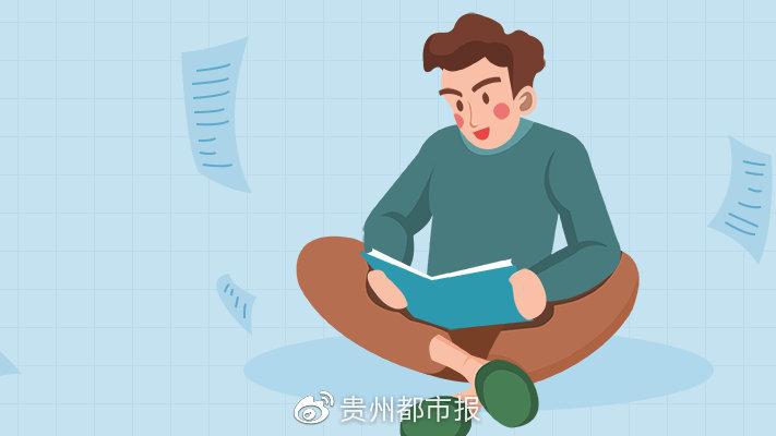 贵州推迟2020部分考试招生相关工作的公告