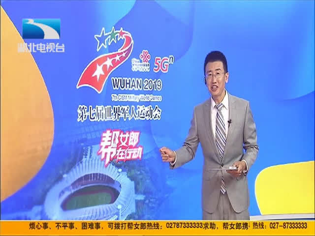 中国队力克希腊队,乒乓球男团赢得开门红,樊振东:主动出击!