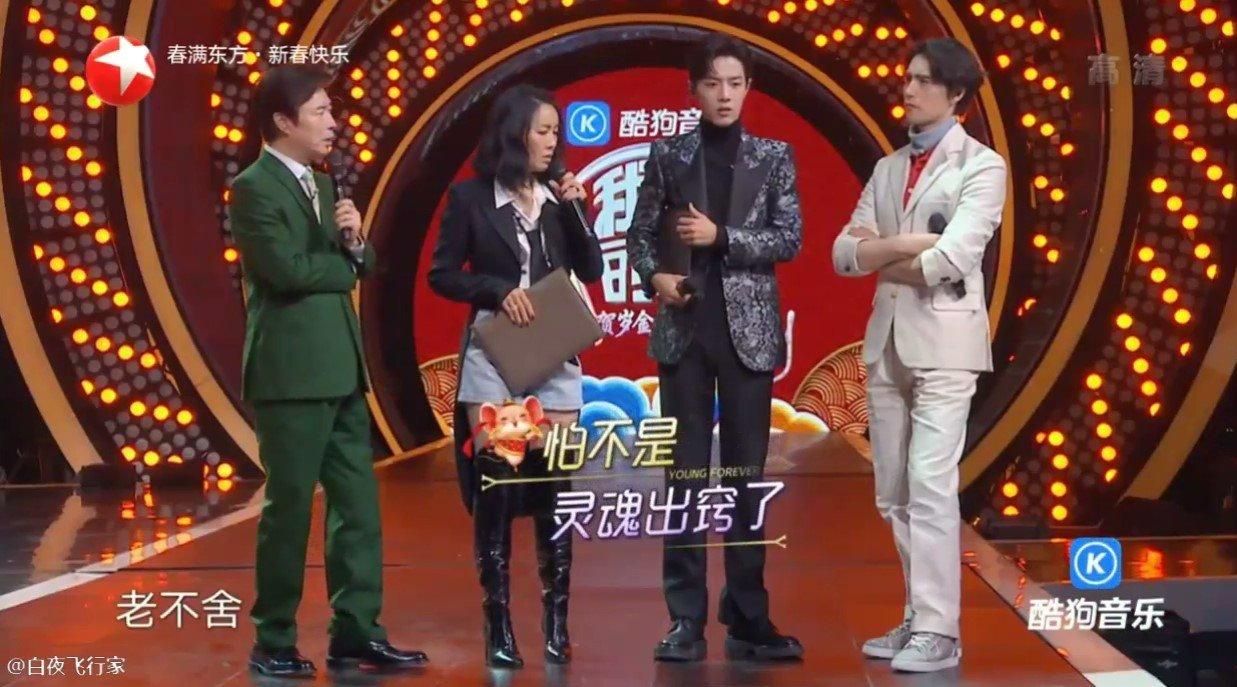 新春特辑,林海这段上海话的朗诵快把我笑晕过去,所有人现场石化