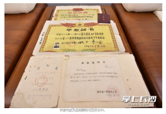 """""""这是我珍藏了58年的宝贝"""" 长郡校友回校捐赠15件史料"""