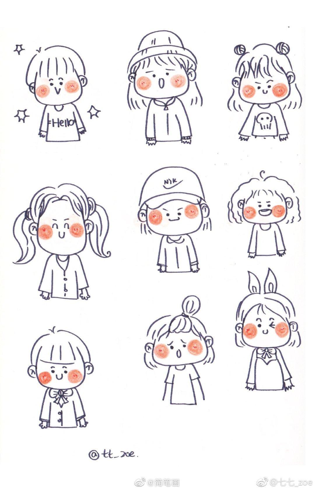 可爱的简笔画半身人物~ (作者:七七_zoe )图片