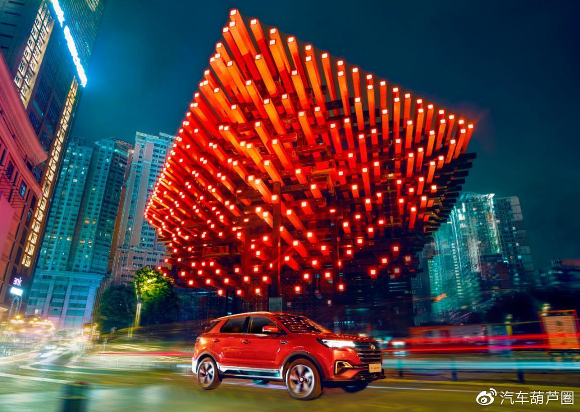"SUV界又一""颜值担当""!长安CS55 PLUS广州车展上市,仅9.19万起"