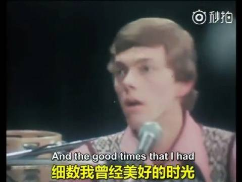 1973这首歌横空出世,历经45年还很火,耳朵怀孕了!