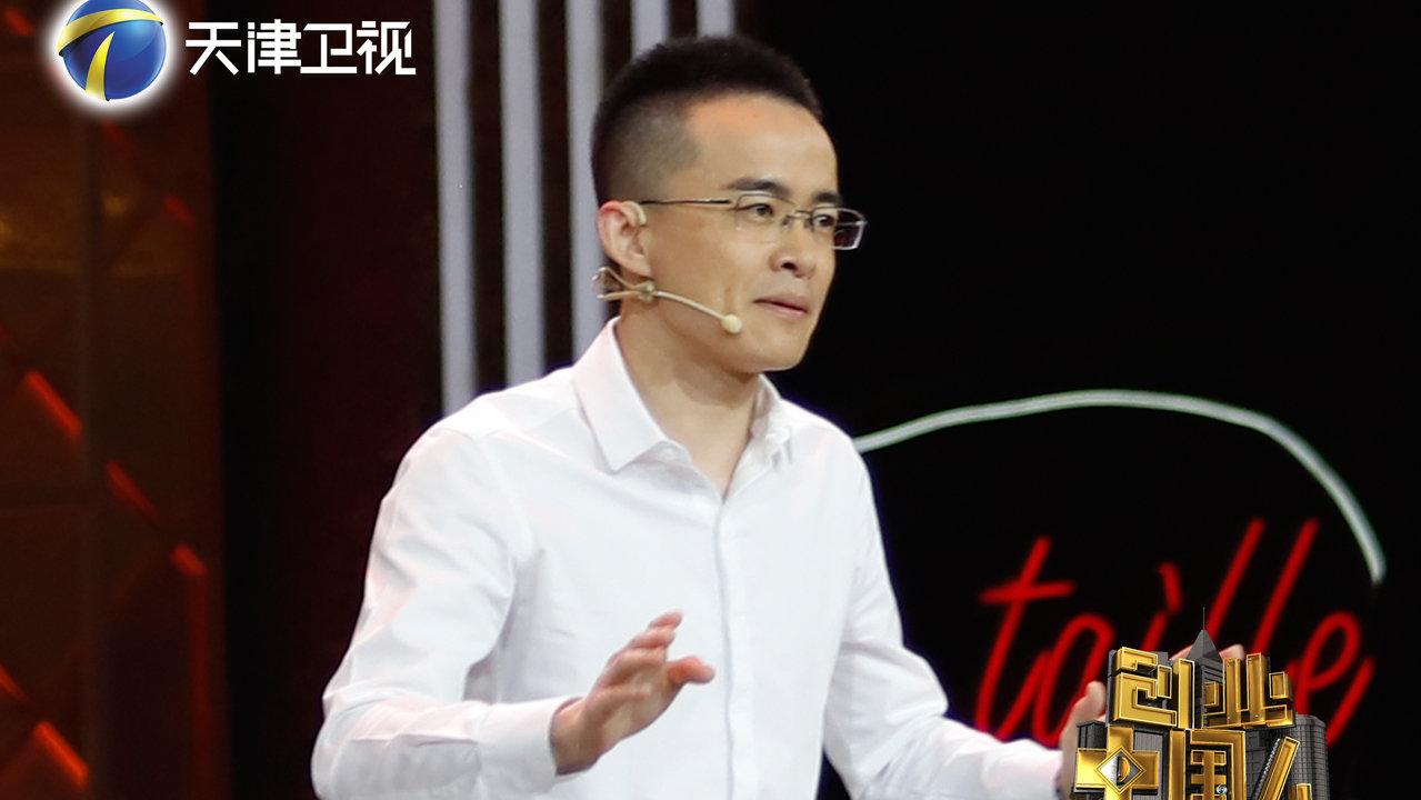 尚捞回转火锅品牌创始人尹兴安:从餐饮小白到餐饮高管的创业史