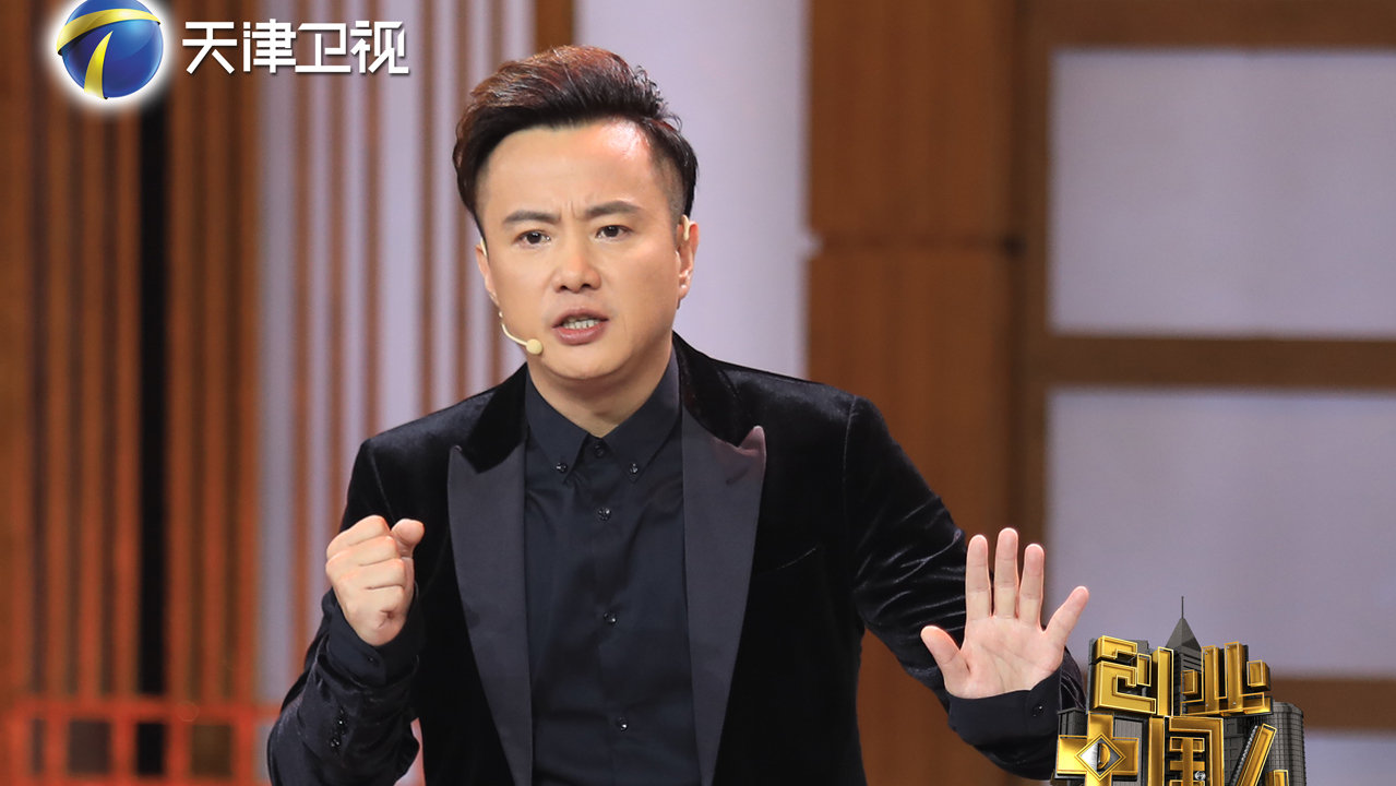 顺利办董事长彭聪:创业人生是不断攀登高峰的过程