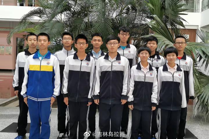吉林市第一中学在第33届中国化学竞赛中获得佳绩!