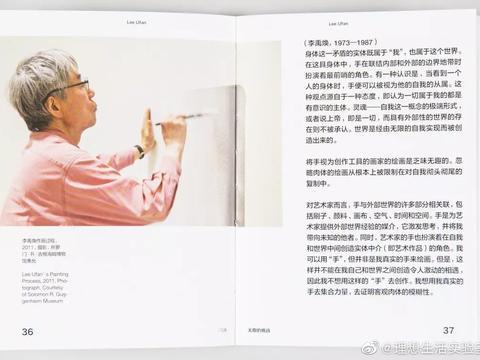 """之前我们介绍过上海当代艺术博物馆年度特展""""挑战的灵魂"""