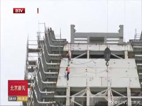 首钢滑雪大跳台中心项目主体结构施工完成