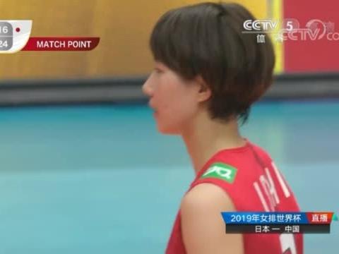 赞!对阵日本女排拿到赛点时,中国女排3-0轻松取胜日本女排