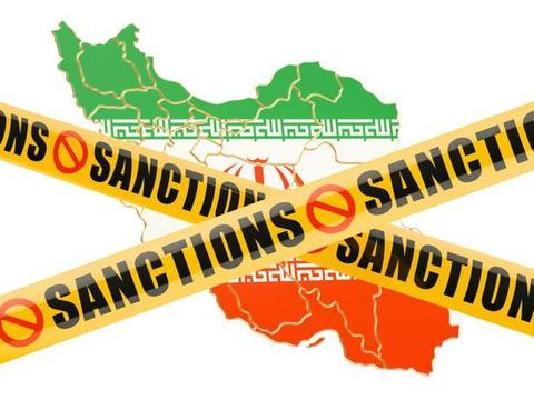 制裁伊朗,已成美国的核心利益:伊朗石油收入每年减少500亿美元
