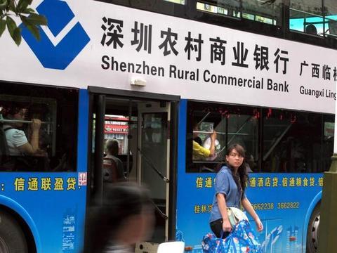 给中小银行补充资本 其用意到底是什么?