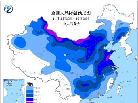寒潮来了!今年迄今最强暴雪、最大降温将到,广东不再例外
