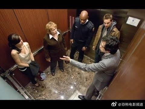 超级烧脑,密闭的电梯每几分钟,就死个人,这5个人到底谁才是凶手