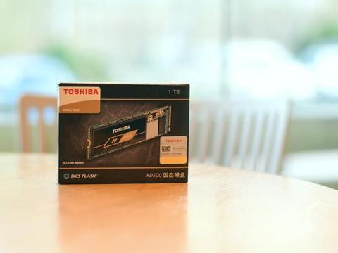 读取速度高达3400MB/S,东芝推出RD500 NVMe固态硬盘