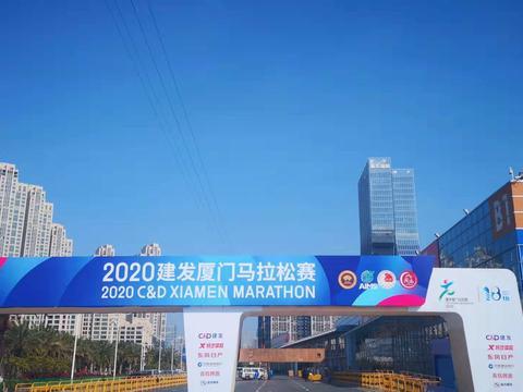 中国电信厦门分公司圆满完成2020厦门国际马拉松赛通信保障任务