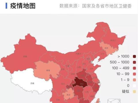 北京9个月婴儿感染新型肺炎:家长最关心的3个问题,一次说清楚