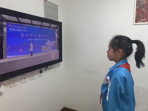网络升旗、云课堂、电子图书馆,北京中小学今日线上开学