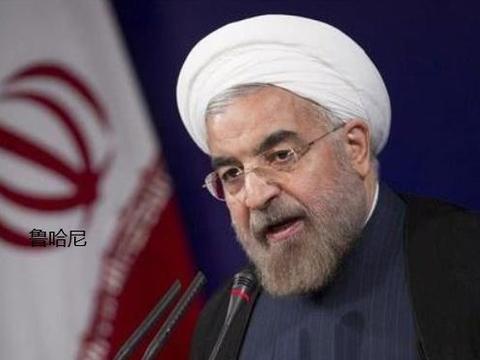 强势反弹,伊朗保守派在议会中控局,中东局势趋向紧张