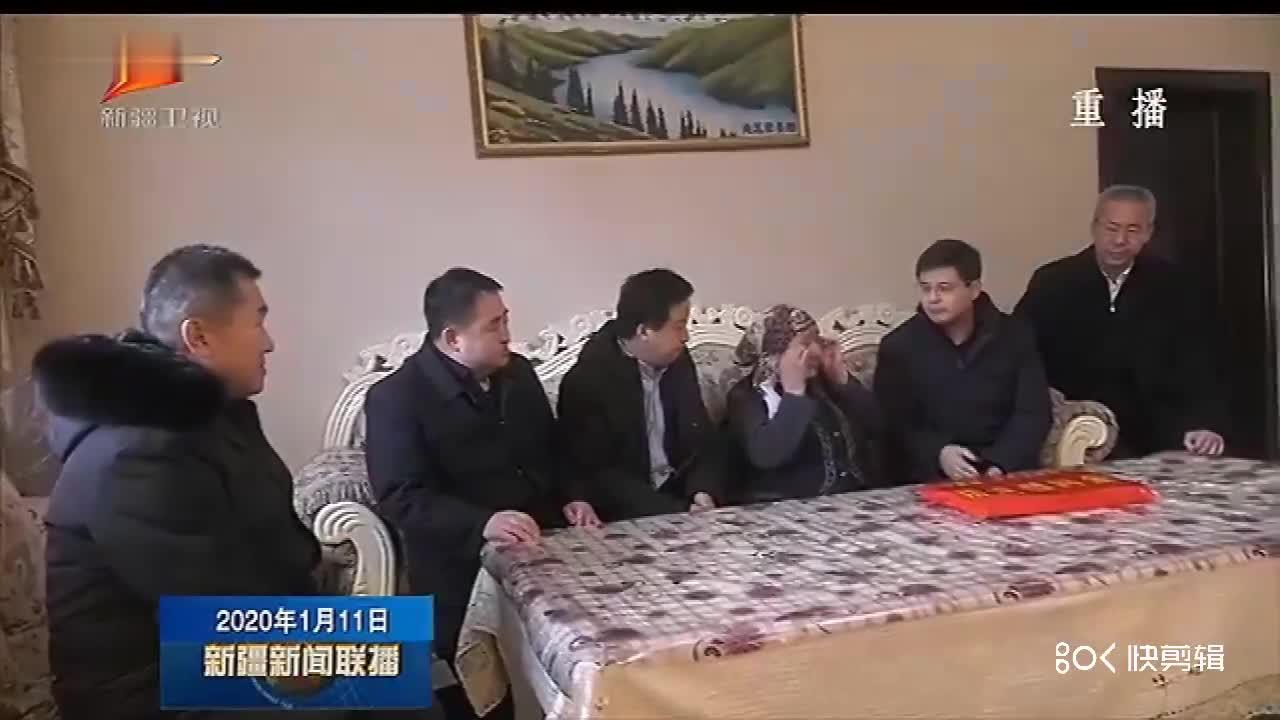 中宣部 中央文明办慰问全国道德模范阿尼帕·阿力马洪 刘玉莲