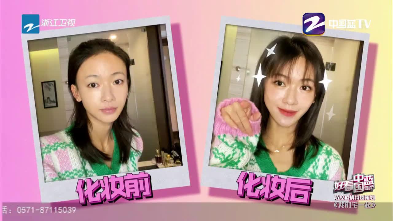 吴谨言自拍自导自演的美妆小课堂:修容+眼妆+吹发+唇妆。