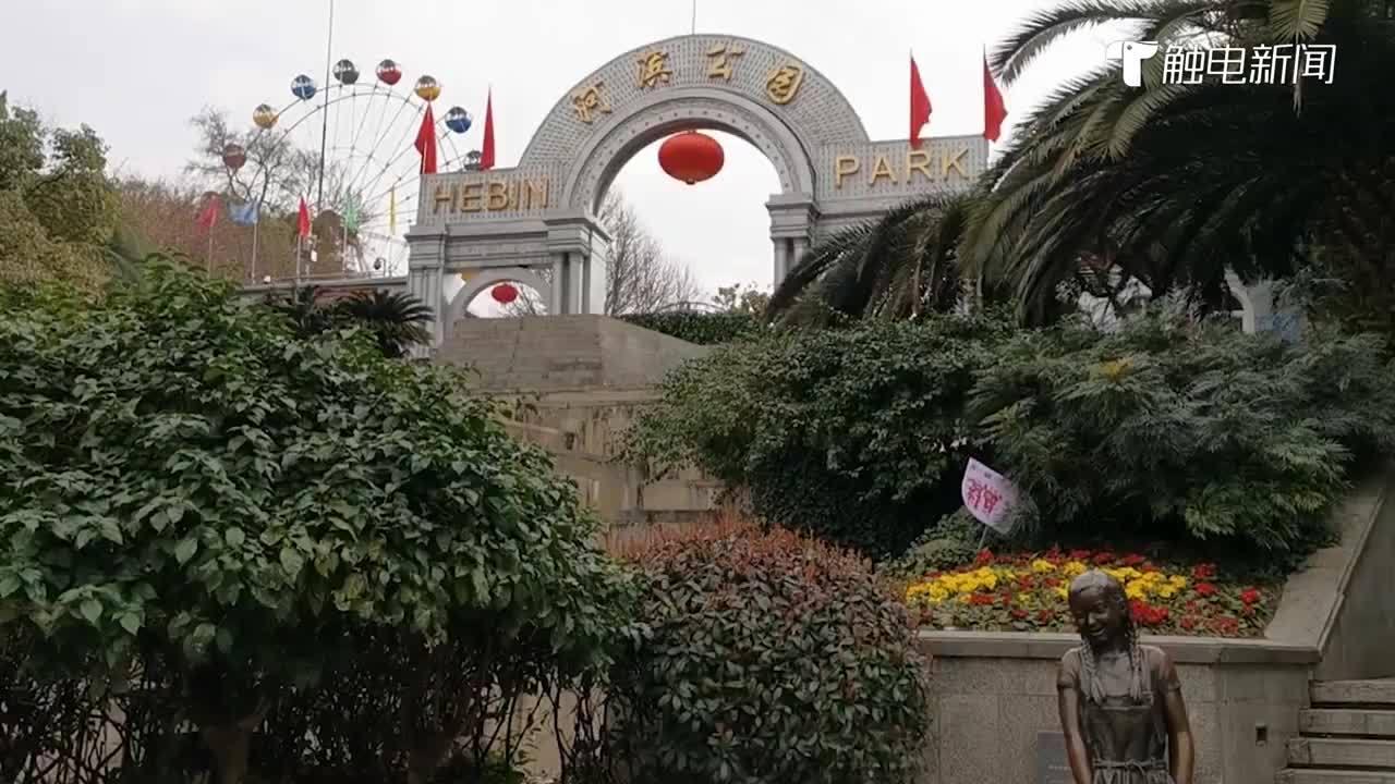 贵州一公园开放4天关闭,保安:检查不合格, 集中消毒