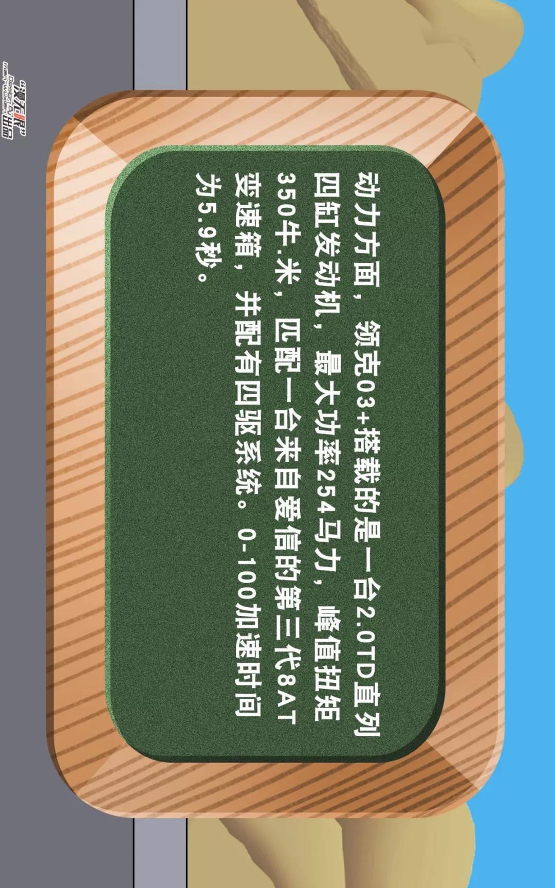 【漫画新车】身披黄金圣衣的性能怪兽,价格竟不贵!