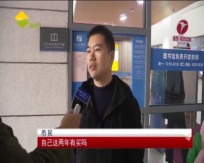 《上海市烟花爆竹安全管理条例》您怎么看?