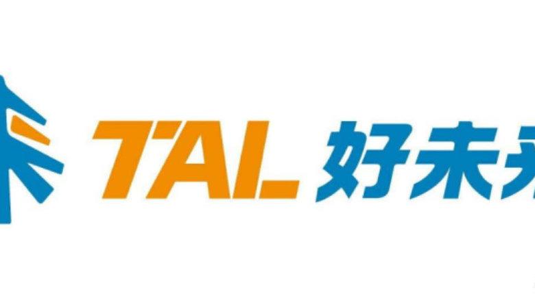 好未来斥资14.24亿元在江苏镇江建办公楼